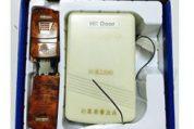 Bộ điều khiển Sanyuan 2200